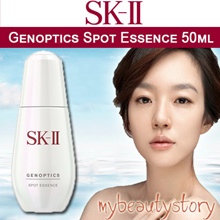 READY SET GLOW! SK-II Genoptic Spot Essence 50ml for Age Spots Freckles Acne Marks