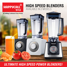 SPECIAL PROMO!!!HAPPYCALL AXLERIM Z/AXLERIM ULTIMATE HIGH SPEED POWER BLENDER 5 YRS MOTOR WARRANTY