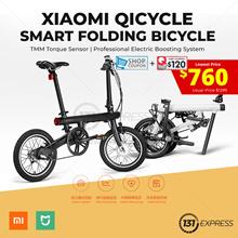 [New] Xiaomi QiCycle Smart Folding Bicycle | QiCycle Smart Mountain Bike