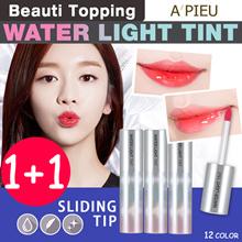 1+1★2018 NEW COLORS★APIEU★Water light tint/KOREA COSMETIC[Beauti Topping]