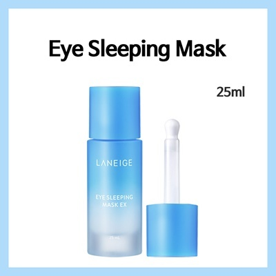 Eye Sleeping Mask (25ml)