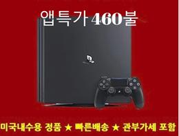 ★쿠폰가 $460★ 소니 PS4 프로 pro 1TB 블랙 미국직배송