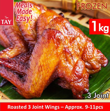 [CS TAY] Roasted 3 Joint Chicken Wings[1kg][~10pc]Fully Cooked!