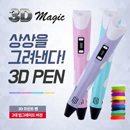 3D打印笔DIY益智玩具3D涂鸦绘画笔