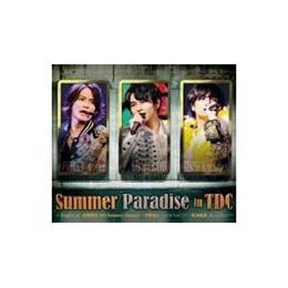 Summer Paradise in TDC~Digest of 佐藤勝利「勝利 Summer Concert」 中島健人「Love Ken TV」 菊池風磨「