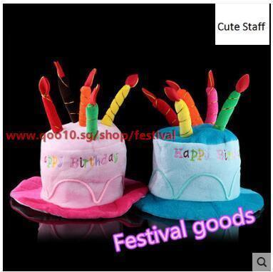 Qoo10 TV Creepy Square birthday gift supplies adult child