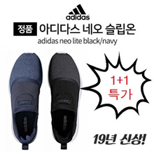 Adidas 2018 Adidas Neo Slip-On 2019 Adidas Neo Slip-On 2000 Sold Out!