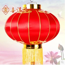 Ram satin cloth lanterns hanging red lanterns Chinese New Year ornaments New Year bank KTV Bar_home