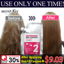 AFTER APPLY 30% COUPON ▶$9.03!!◀ Mu-coating LPP Repair Hair Treatment/Same effect of expensive salon