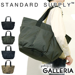 STANDARD SUPPLY TRIPPER Tote Bag Large travel business trip Mens Womens  UTILITY TOTE L d0e15f6fd9b18