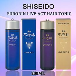 ★女人我最大★ SHISEIDO FURORIN LIVE ACT Hair restoration for scalp 200ml! Direct from Japan 不老林