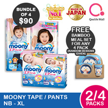 [Unicharm] [MADE IN JAPAN!] MOONY AIR FIT Diapers!  (Tape/Pants)