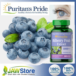 Puritans Pride Bilberry 1000 mg / 90 / 180 Softgels