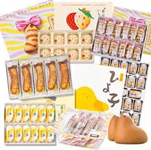 Hiyoko Manju / Tokyo Banana Original / Caramel / Ginza Ichigo / Tokyo Bana