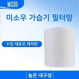 Misou 米兽加湿器滤芯