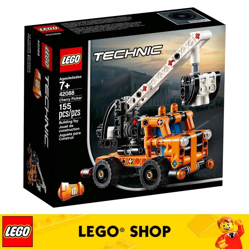 Qoo10 Lego Technic Cherry Picker 42088 Mainan Anak