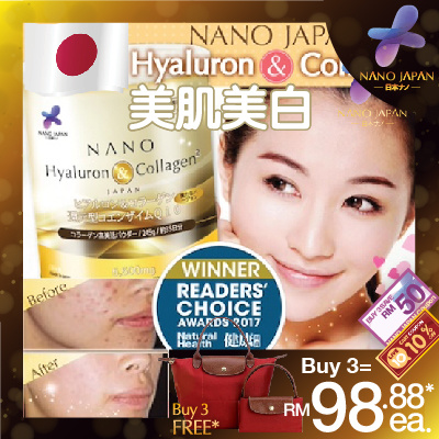 [FREE* BAG! BUY 3=RM98.88ea*!]?NANO COLLAGEN Deals for only RM125.55 instead of RM149