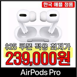 쿠폰 적용가 239000원 / 애플코리아 정품 / 2020년 제조 상품  에어팟 프로 Apple AirPods Pro [MWP22KH/A]