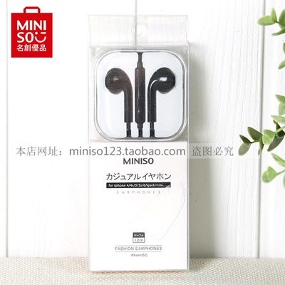 7dfa695cc94 Japanese Name Excellence Products Miniso Authentic colorful headphones  in-ear Apple mobile phone
