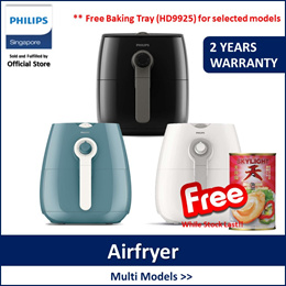 PHILIPS HD9216 | HD9218 | HD9723 Viva Collection Airfryer