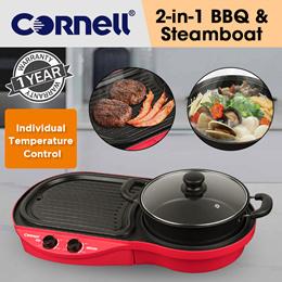 Cornell 2-in-1 Steamboat BBQ Pan Grill Hot Pot Set (1 Yr Warranty) CCG-EL88D