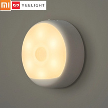 NEW Original Xiaomi Yeelight Smart Rechargeable LED Corridor Night Light Infrared Remote Control