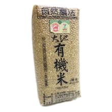 Taiwan Organic Short Grain Brown Rice - 1.5kg