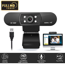 [Free Shipping]720/1080P Webcam Full Web HD Camera PC Laptop Desktop with Microphone