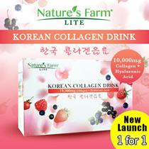 Bundle of 2 Promotion!  [Natures Farm] Korean Collagen Drink 10000mg 50ml