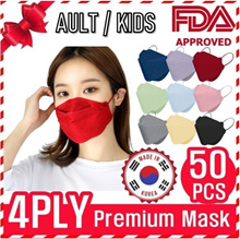 [8Color Mask]New year supersale!! Korea 4ply mask/ 3D MASK/ FDA approved/HOT ITEM IN KOREA