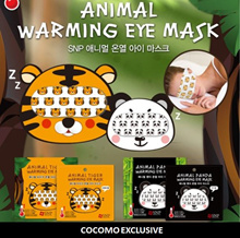 ❤ SNP ANIMAL WARMING HEAT EYE MASK(5PCS) ❤ PANDA WARMING EYE MASK ❤ TIGER WARMING EYE MASK ❤