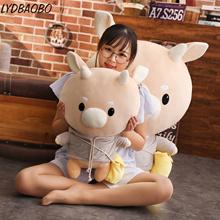 Hot 60cm Giant Korean Drama Jin Secretary Hard Cow Stuffed Plush Doll Cute Cattle Toys New Arrive Ko