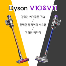 Dyson Cyclone V10 Absolute / V11 Absolute Cordless Stick Vacuum Cleaner / 2-3 Days Fast Shipping!!