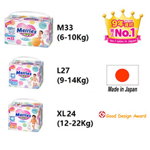 Made in Japan - Merries baby premium pant diapers - option: M 33 L 27 XL 24 ( Deliver from local )