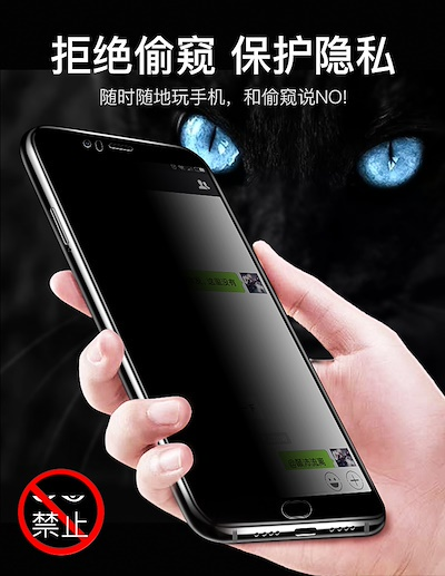 Samsung Note 10 10 Plus 10+ (5G)  Privacy Tempered Glass  24832