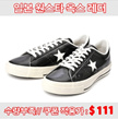 ★ Converse One Star OX Leather Sneakers ★ * Dragon Shoes !! ★ / onestar ox / sneakers / Converse sneakers / One Star Ox / Converse One Star Leather ox / Japan Free Shipping