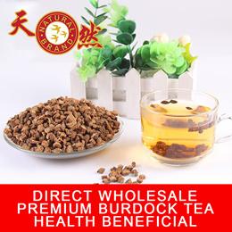 【HEALTH TEA】 Premium Sliced Burdock SALE * High Grade ❤ Reduce Blood Sugar and Cholesterol 200g