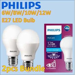 Philips LED E27 LED Bulb 6W 8W 10W 12W/ Super Bright/ Ceiling Fan LED bulb/ Cool White/