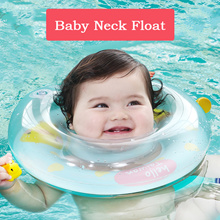 baby inflatable swimming neck ring float *cheapest in town* Lechin Cartoon design