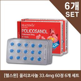 [헬스윈] 폴리코사놀 33.4mg 60정 x6