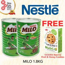 [BUNDLE OF 2] MILO 1.8KG + FREE 1PKT TATAWA COOKIES