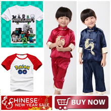 【SG READY STOCK】 Teenager Kids Boy★Chinese COSTUME CNY ★Tank★Minecraft★Pokemon★Racial Harmony