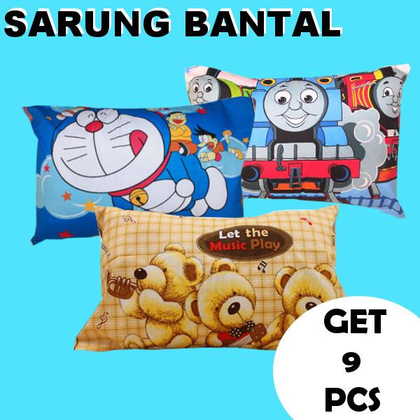 [ Get 9 Pcs ] SARUNG BANTAL aneka motif / corak / type akan di kirim random Deals for only Rp67.500 instead of Rp75.000