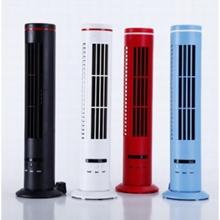 USB Mini Tower Fan