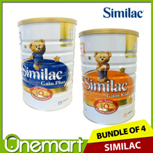 [SIMILAC] [Bundle of 4] 1.8kg Milk Powder ★ Gain Plus 3 / Gain Kid 4 ★