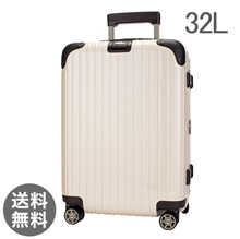 Rimowa Rimowa Limbo 32L 4 wheel cabin multi wheel suitcase 881.52.13.4 white Limbo Cabin MultiWheel White carry bag
