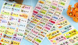 Waterproof customized cartoon name sticker labels 30mmx13mm