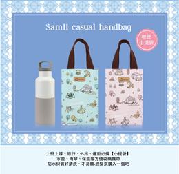 **HOT SELLER** Uma hana Waterproof Small Bag   Can fit in umbrella and water bottle   UMA190