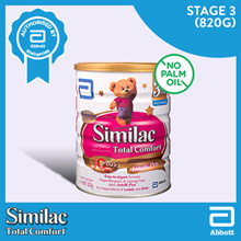 SIMILAC TOTAL COMFORT3 820G *For Babies 1 yr onward*Easy-to-digest formulation*Similac Official Shop