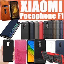 Free Shipping! Phone case cover for Xiaomi Pocophone F1 Flip case Tempered Glass screen protector